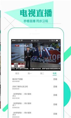 花季传媒app