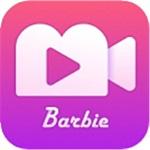 芭比视频app无限观看ios