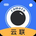 云联相机苹果版