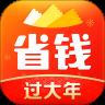 省钱快报2020年手机版下载 v2.13.12 最新版