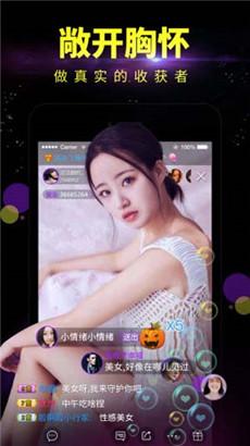 粉蝶app
