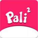 palipali无限制级看片v2.9.8