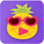 菠萝蜜视频app无限制观看