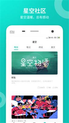智学网成绩查询入口app