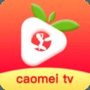 草莓视频app福利版