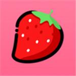 草莓视频app免费手机版