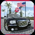 美国豪华车模拟器