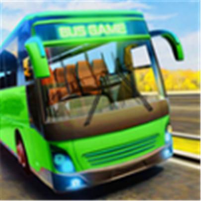 巴士教学模拟器