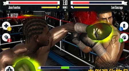 第一神拳格斗赛