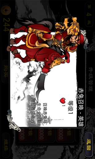 战争时代2汉化版