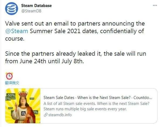 steam夏季促销时间2021有哪些游戏?夏季促销时间2021打折游戏购买推荐