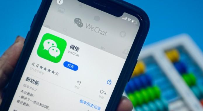 微信终于支持多设备同时在线!微信8.0.8支持多设备同时在线登录最新消息