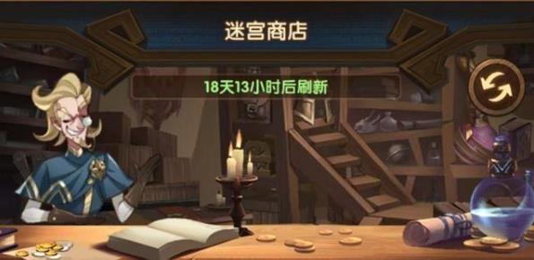 剑与远征终局之夜攻略:奇境探险终局之夜路线图分享